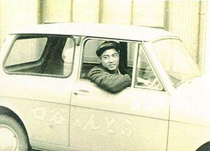 タニグチの歴史写真